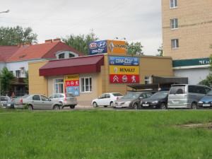Наш магазин находится на улице Куконковых, дом 96, с торца 9-этажного дома.