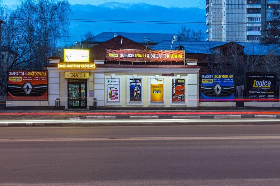 запчасти Renault в Иваново на 10 Августа, 77