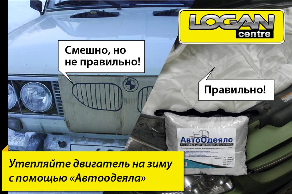 Автоодеяло купить в Иваново