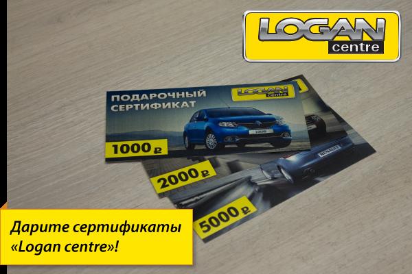 Подарочные сертификаты Logan centre