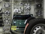 Автостекло, шины, диски и колпаки в Logan centre на Куконковых, 96