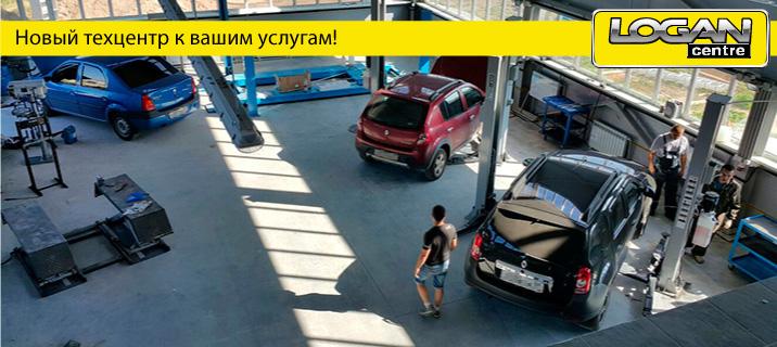 Новый автосервис Renault в Иваново