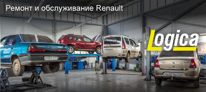 техцентр для Renault в Иванове
