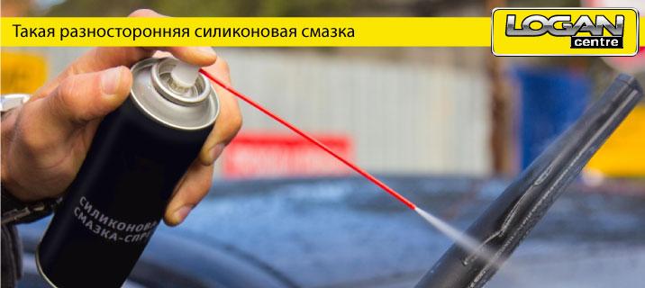 Способы применения силиконовой смазки